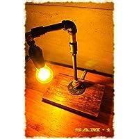 LAMPARA VINTAGE SAM