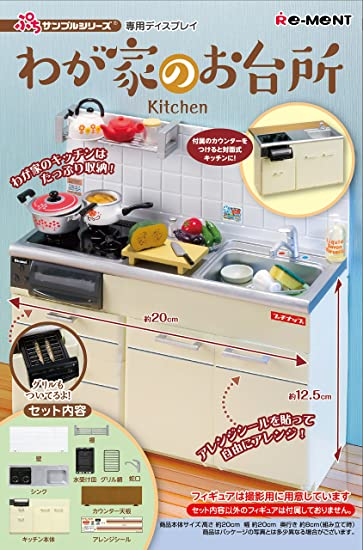 Amazon.com: Re-Ment Japan Miniature Kitchen Dollhouse White Sink ...