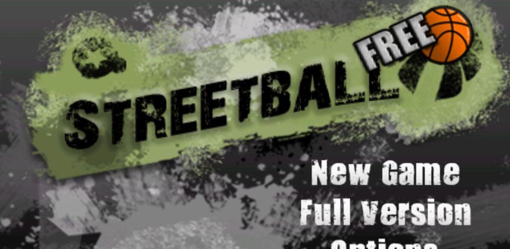 Streetball Free