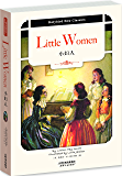 小妇人:LITTLE WOMEN(英文原版) (Holybird New Classics) (English Edition)