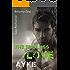 Ayke: The endless love