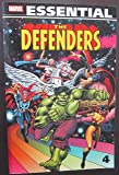 Defenders (Marvel Essentials, Vol. 4) (v. 4)