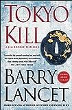 Tokyo Kill: A Jim Brodie Thriller (2)