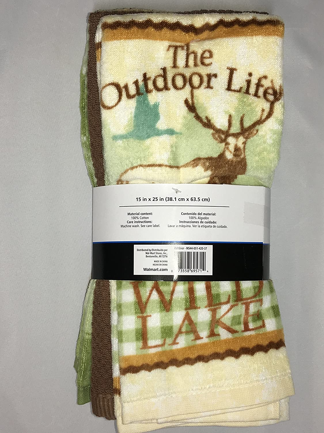 Amazon.com: Outdoor Life Kitchen Towels 5 Piece Set - 2 Print and 3 Plain: Home & Kitchen