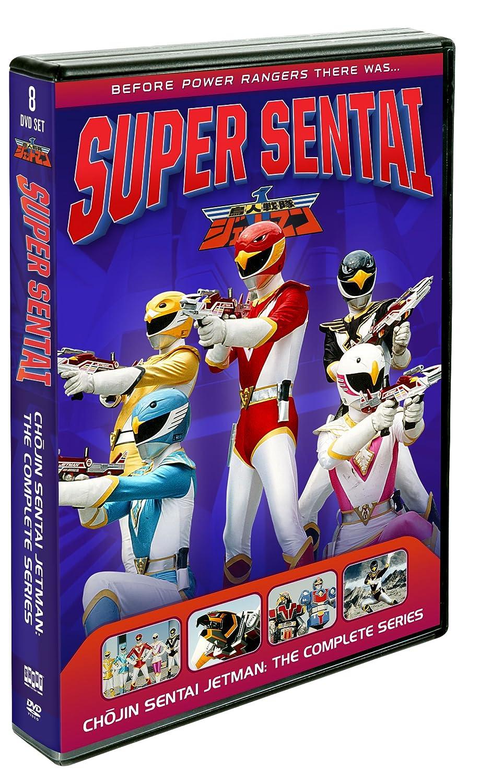 Power Rangers: Chojin Sentai Jetman - Comp Series 8 Dvd ...