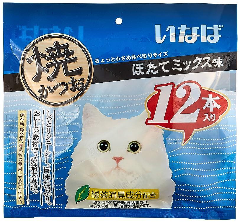 博物館有利私たちのフジサワ 猫用おやつ カニ入りかま 140g