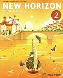 NEW HORIZON English Course 2 [