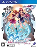D3 Publisher Omega Labyrinth Z PS Vita SONY