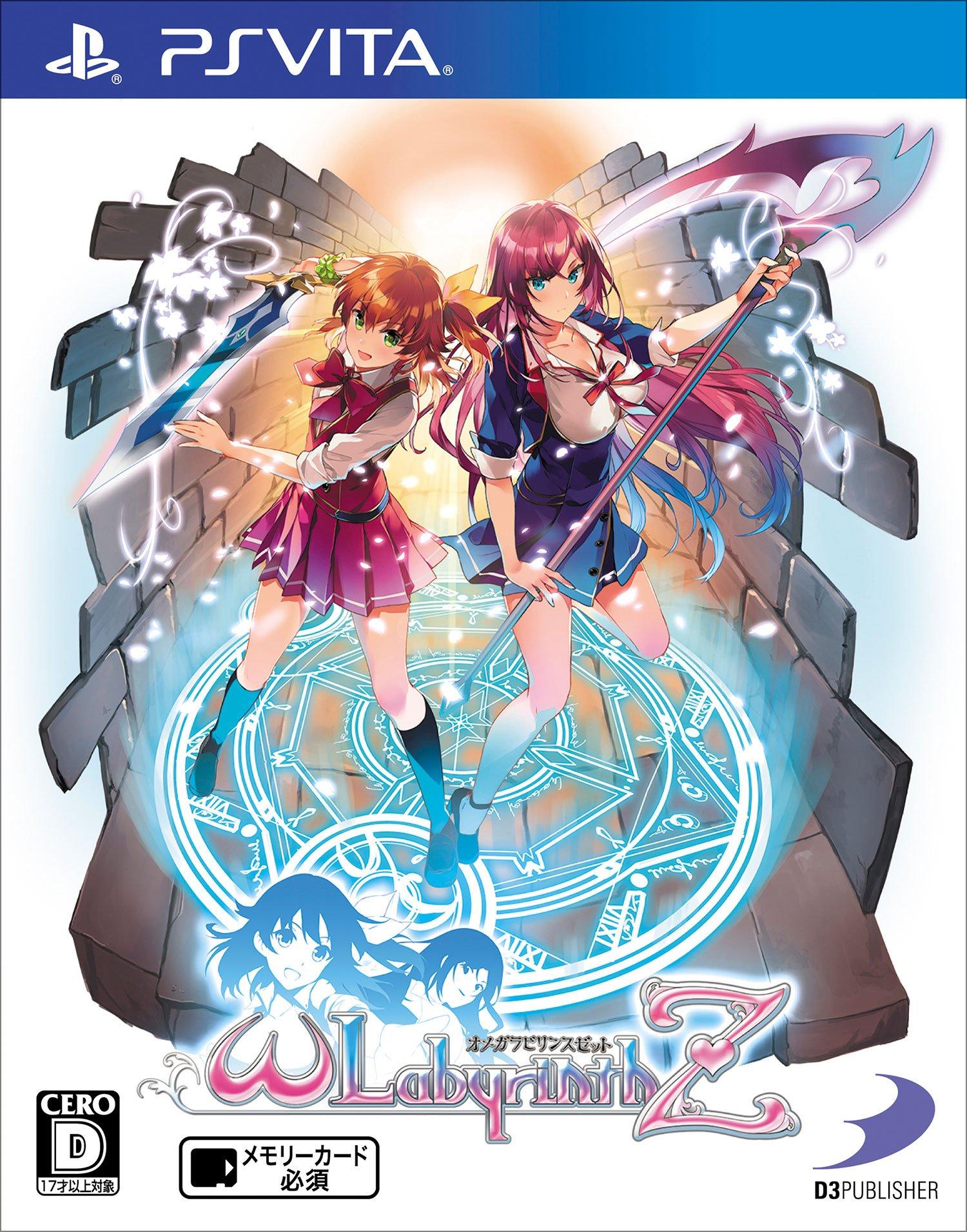 D3 Publisher Omega Labyrinth Z PS Vita SONY PLAYSTATION JAPANESE Version