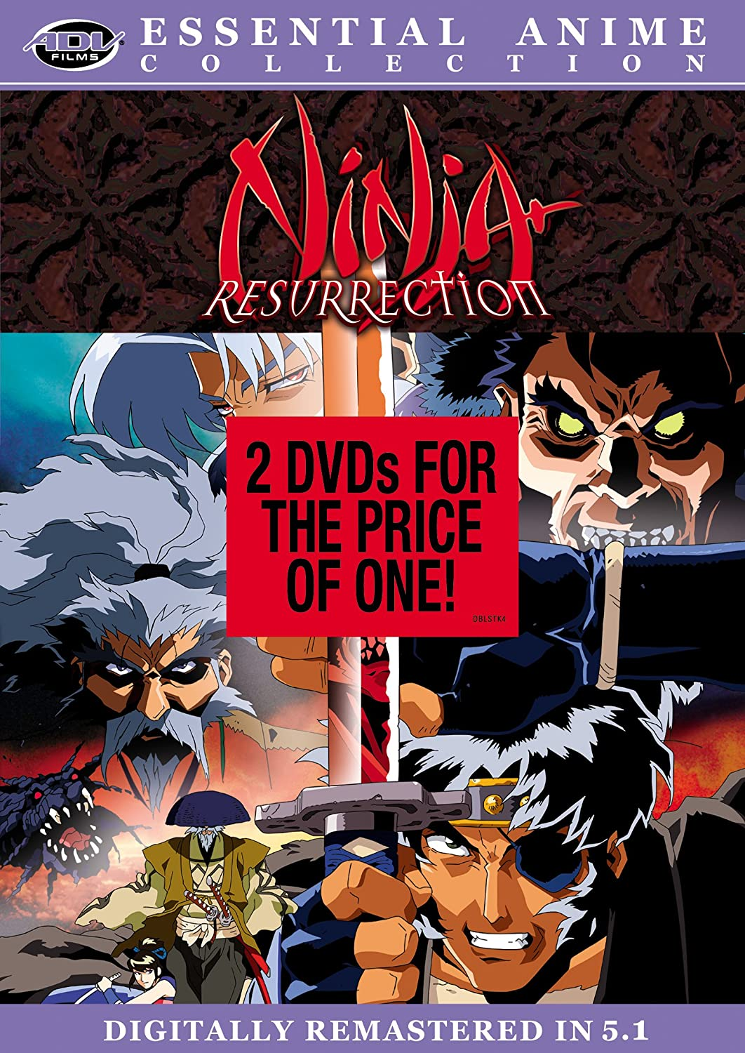Amazon.com: Ninja Resurrection/Blood Reign: Takashi Anno ...