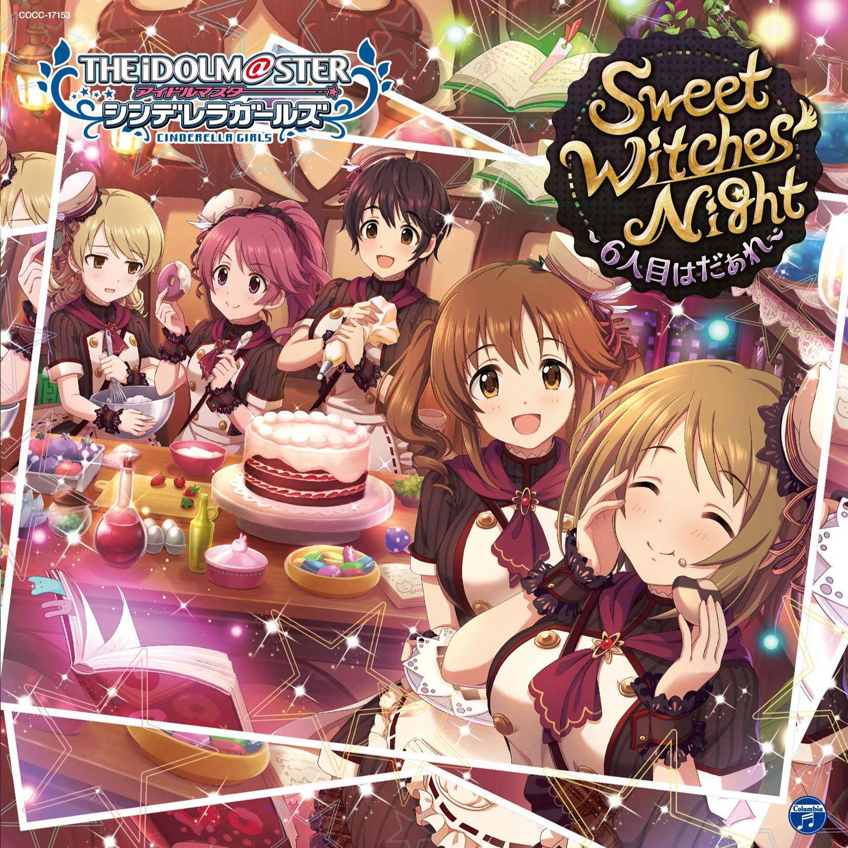 THE IDOLM@STER CINDERELLA GIRLS STARLIGHT MASTER 13
