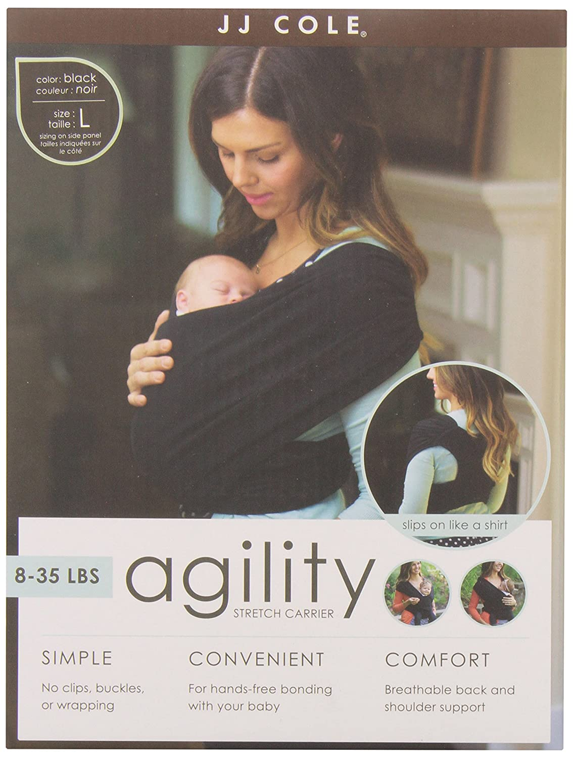 JJ Cole Agility Stretch Carrier, Black, Large