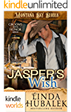 Montana Sky: Jasper's Wish (Kindle Worlds Novella) (Grooms with Honor Friends Book 3)