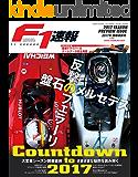 F1 (エフワン) 速報 2017 開幕直前号 [雑誌] F1速報