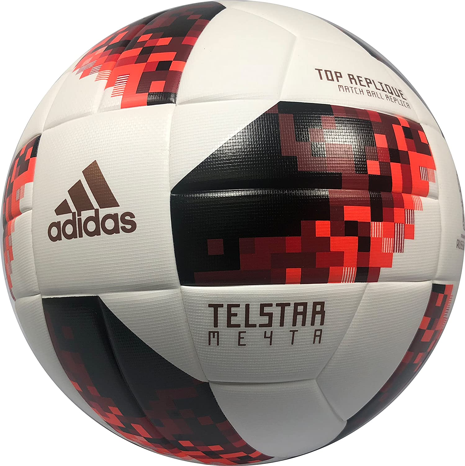 Amazon Telstar Adidas World Cup Russia 18 Knock Out Top Replique Soccer Ball 4 ages 6 12 Sports & Outdoors