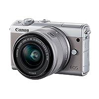 Canon EOS M100 Fotocamera Digitale e Obiettivo, Grigio