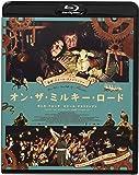 オン・ザ・ミルキー・ロード [Blu-ray]