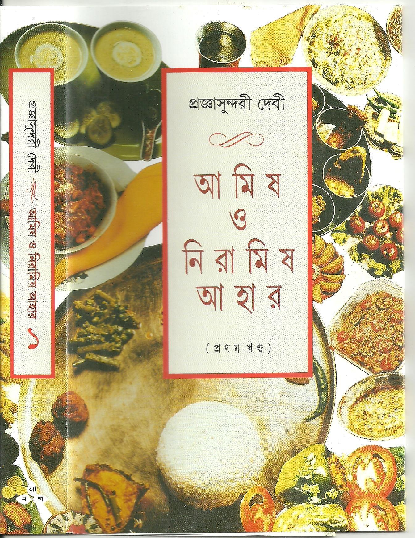 Book pdf rannar