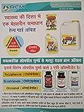 Meera Exports RCM Rice Bran Oil, 1L