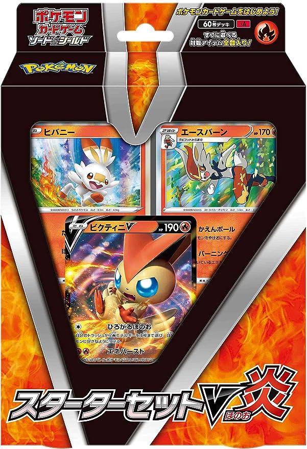Juego de cartas Pokemon con espada y escudo iniciador V Flame ...