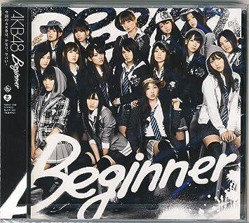 akb48 beginner theater edition single maxi amazon com music