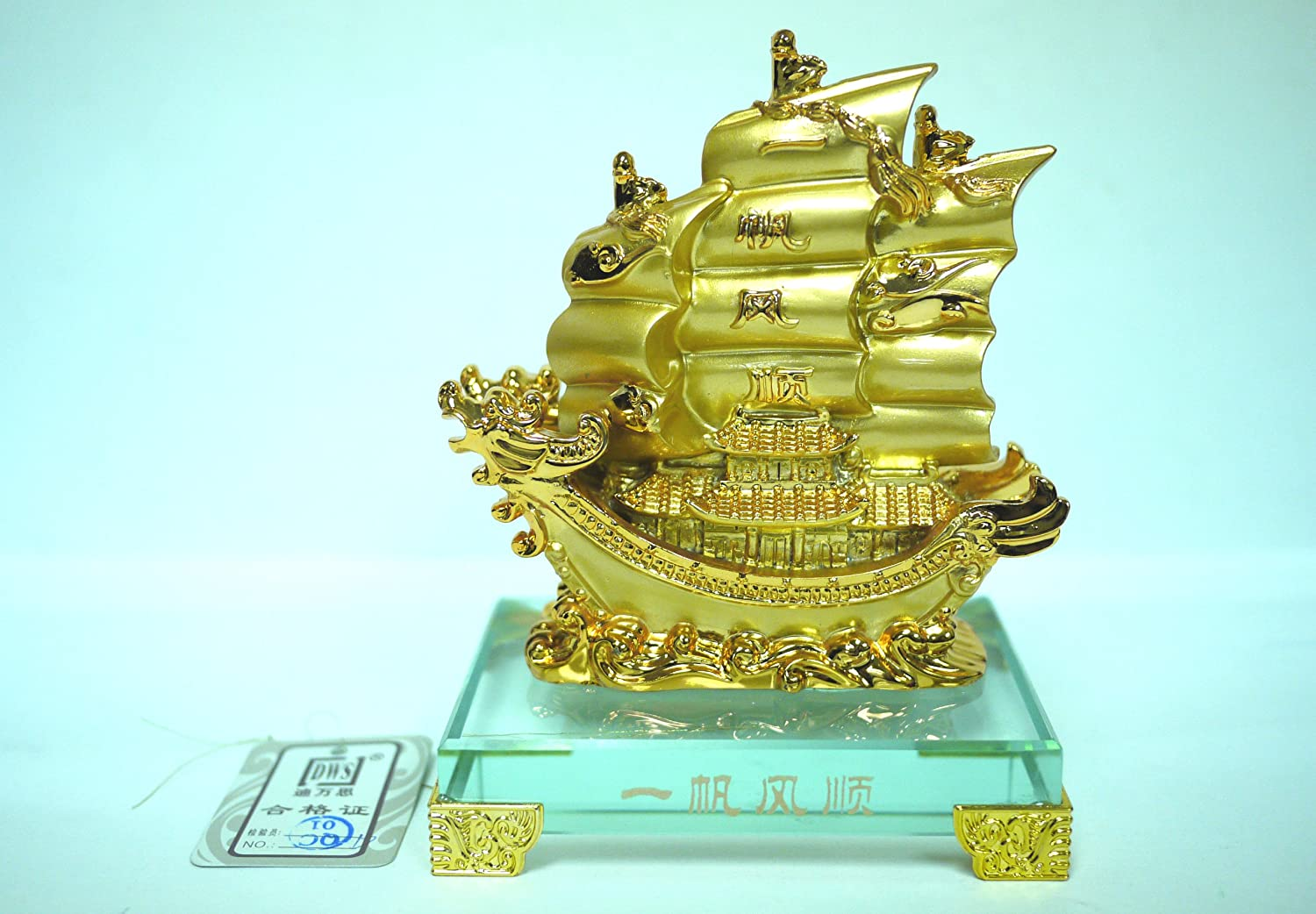 Amazon The Golden Ship Of Wealth Feng Shui With Glass Base
