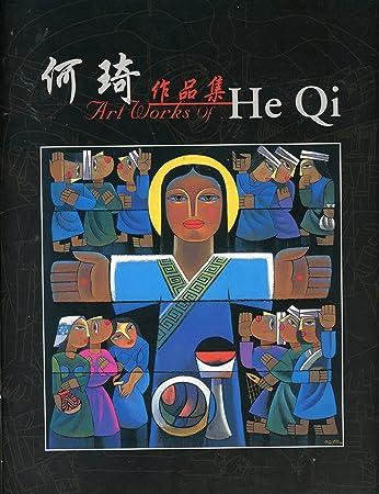 amazon com art works of he qi philip lam prof masao takenaka