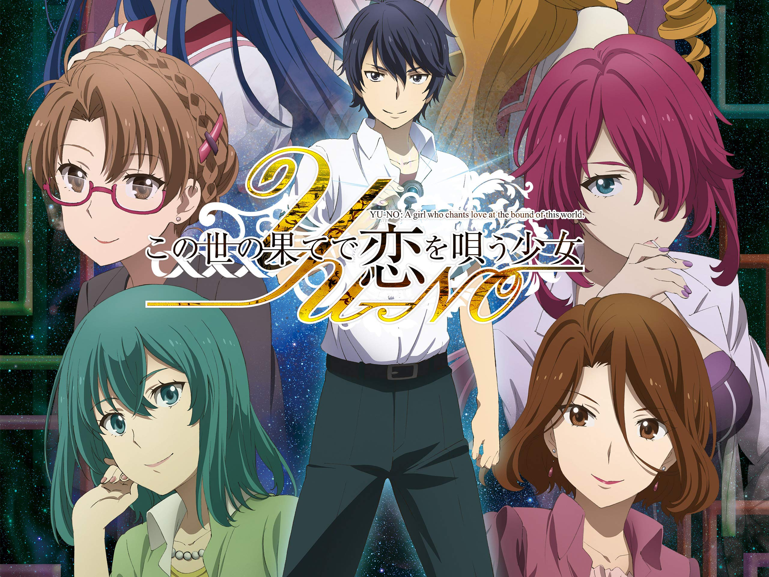Watch YU-NO: A Girl Who Chants Love at the Bound of This World, Pt