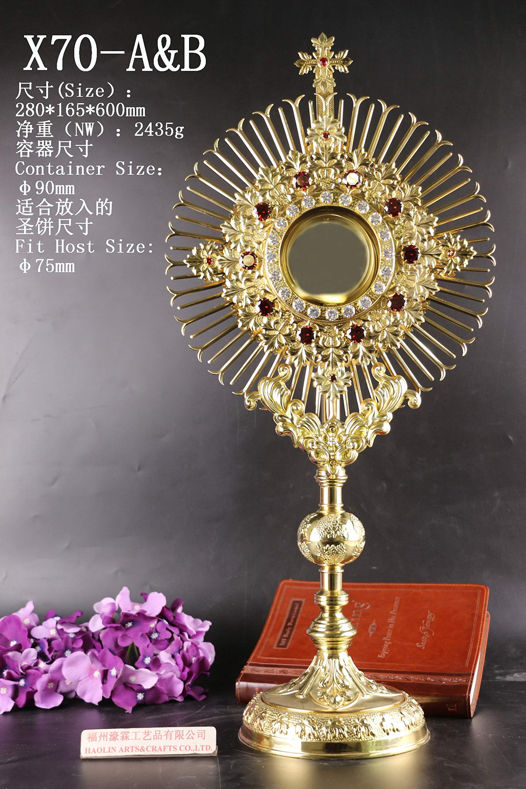 Rare Fine Monstrance with Lunette, Beautiful! 23 3/5'' High X70-A&B