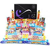 Retro Sweets Cosmic Share Box - A Selection Box Perfect for 2 - Contains 2 of Everything