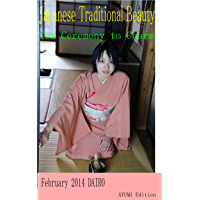 Japanese Traditional Beauty. Tea Ceremony to Charm.: February 2014. DAIRO 大炉 Large furnace (English Edition)