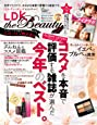 LDK the Beauty mini [雑誌]: LDK the Beauty 2019年 01 月号 増刊