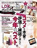 LDK the Beauty mini [雑誌]: LDK the Beauty 2019年 01 月号 増刊
