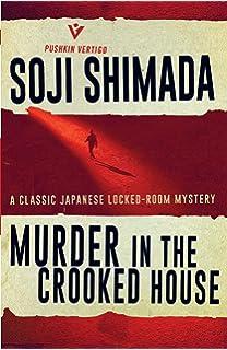 Novel The Tokyo Zodiac Murders Pdf