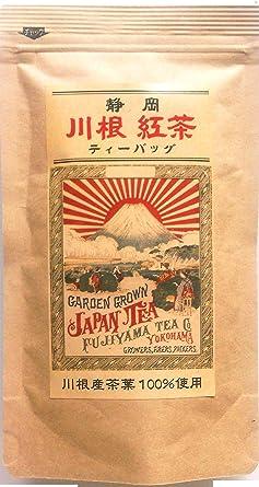 山関園製茶 川根紅茶ティーバック(2g×15p)