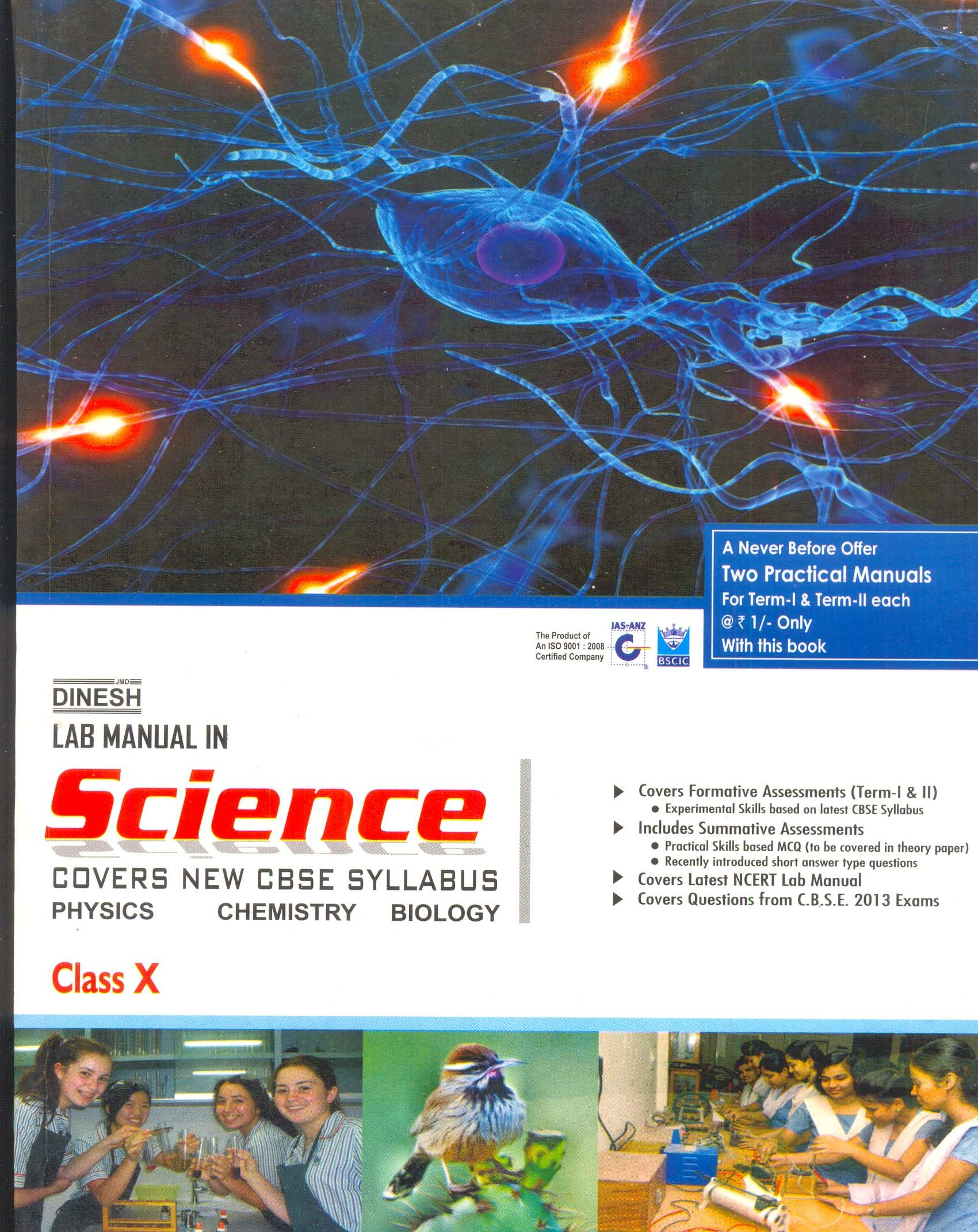 Dinesh Lab Manual in Science Class X With Two Practical Manuals Term1 &  Term 2: Amazon.in: Sharma N: Books
