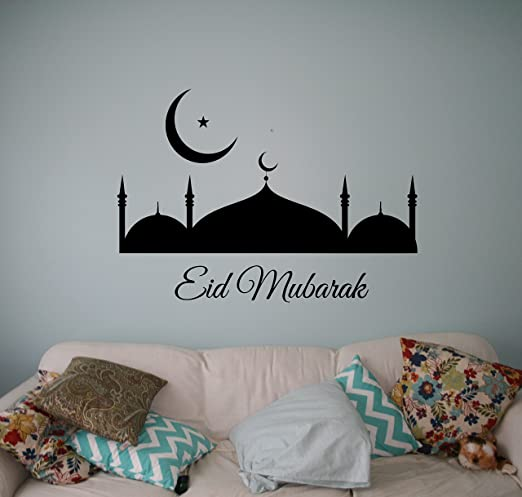 Eid Decoration Ideas For Office from images-na.ssl-images-amazon.com