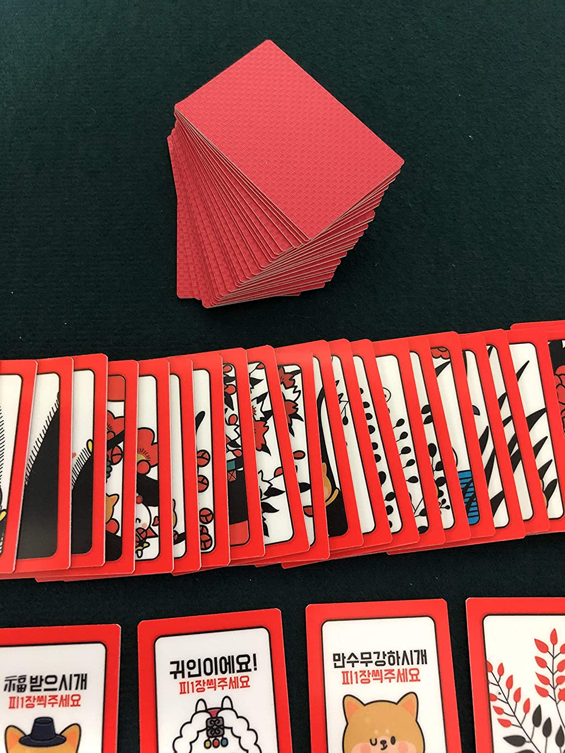 Red Minhwatoo//Go Stop//Godori//SutDa Game Korean Golden Dog Card Playing with Family and Friends Lemmings company Hwatoo Card