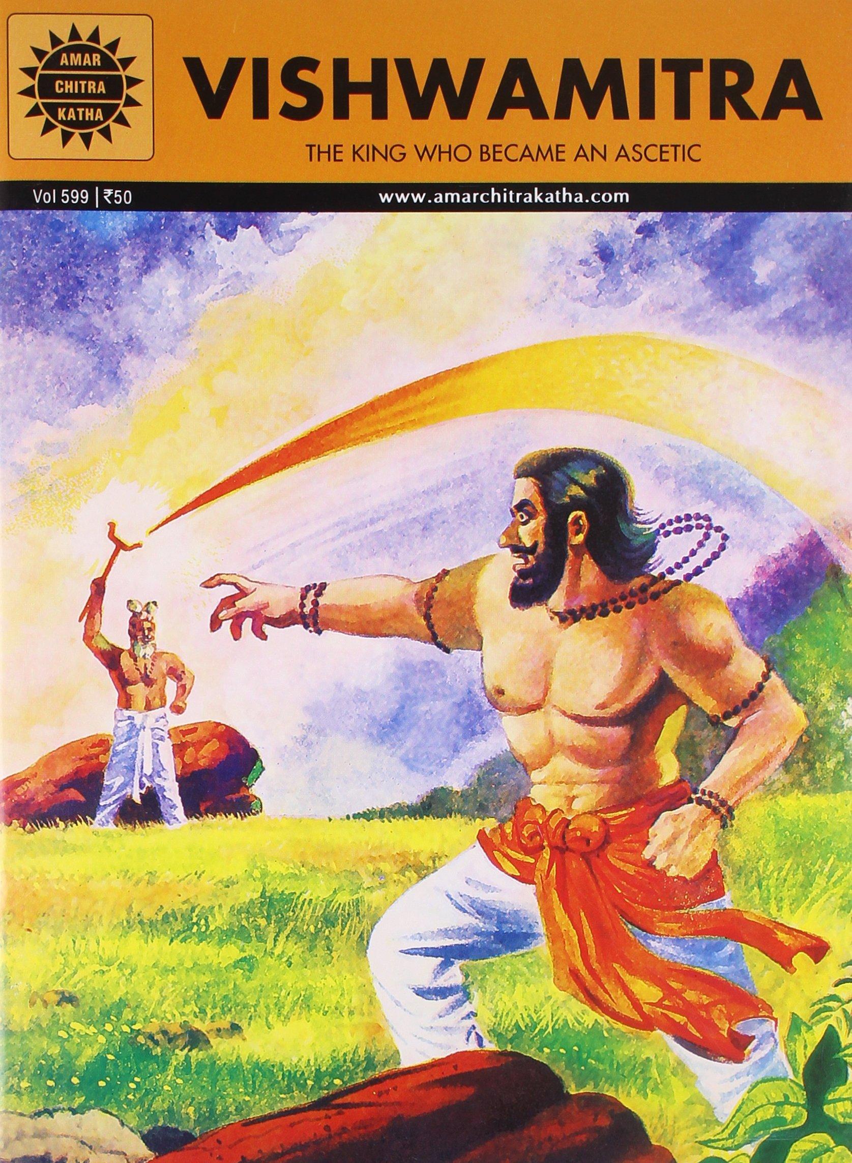 Amazon In Buy Vishwamitra Amar Chitra Katha Book Online At Low Prices In India Vishwamitra Amar Chitra Katha Reviews Ratings