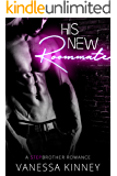 His New Roommate : Stepbrother Standalone Romance