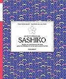 Amazon.fr - Sashiko : Broderie décorative à la machine