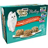 Purina Fancy Feast Medleys Tuscany, Primavera and Florentine Collections Gourmet Wet Cat Food Variety Pack - (12) 3 oz. Cans