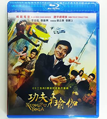 Amazon.com: Kung Fu Yoga (Region A Blu-ray) (English ...