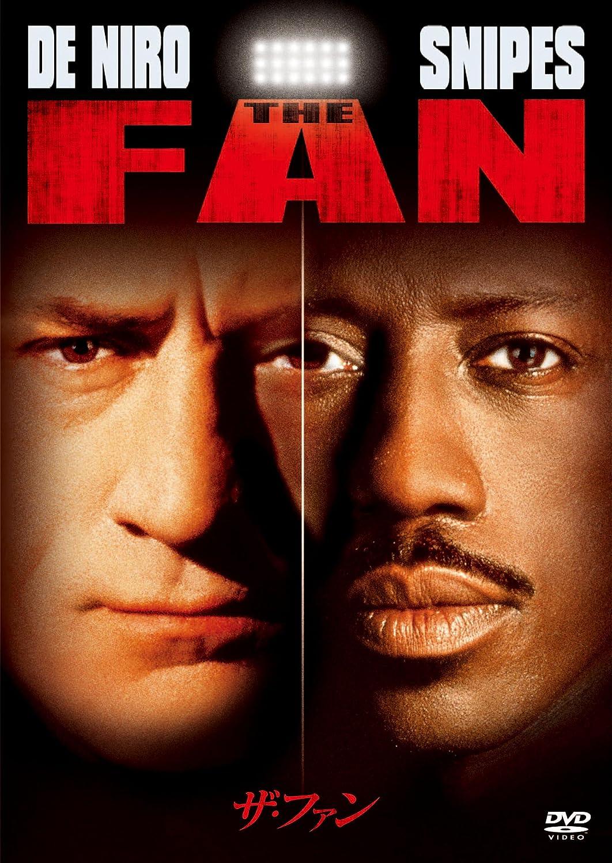 ザ・ファン(1996年)