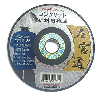 Amazon   日本レヂボン スキルタ...