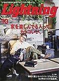 Lightning (ライトニング )2017年 10 月号 [雑誌]
