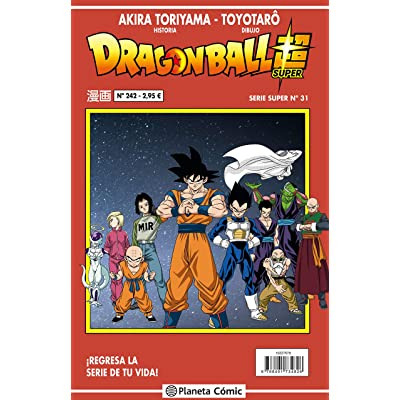 Dragon Ball Serie Roja nº 242 (Manga Shonen)