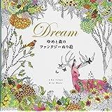 Dream ゆめと森のファンタジーぬり絵