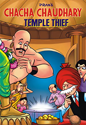 CHACHA CHAUDHARY AND TEMPLE THIEF: CHACHA CHAUDHARY COMICS