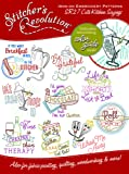 Stitcher's Revolution SR27 Cute Kitchen Sayings Iron-On Transfer Patterns for Embroidery,